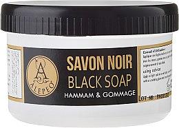 Парфюми, Парфюмерия, козметика Черен алепо сапун - Alepeo Black Soap