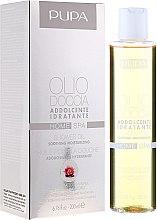 Парфюми, Парфюмерия, козметика Омекотяващо душ олио - Pupa Home Spa Additive And Waterful Shower Oil