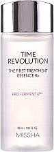 Парфюмерия и Козметика Антистарееща есенция за лице - Missha Time Revolution The First Treatment Essence RX (мини)