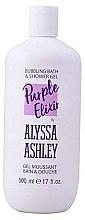 Парфюмерия и Козметика Душ гел - Alyssa Ashley Purple Elixir Bath And Shower Gel