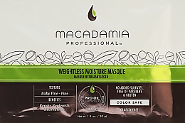 Парфюмерия и Козметика Хидратираща маска за тънка коса - Macadamia Professional Natural Oil Weightless Moisture Masque (тестер)