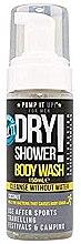 Парфюми, Парфюмерия, козметика Пяна за сухо почистване на тяло с аромат на кокос - Pump It Up Dry Shower Body Coconut