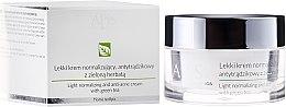 Парфюми, Парфюмерия, козметика Нормализиращ крем против акне със зелен чай - APIS Professional Home TerApis