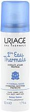 Парфюми, Парфюмерия, козметика Термална вода за деца - Uriage 1st Thermal Water