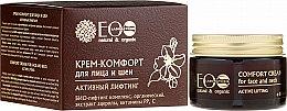 Парфюмерия и Козметика Активен лифтинг крем за лице и шия - ECO Laboratorie Face Cream