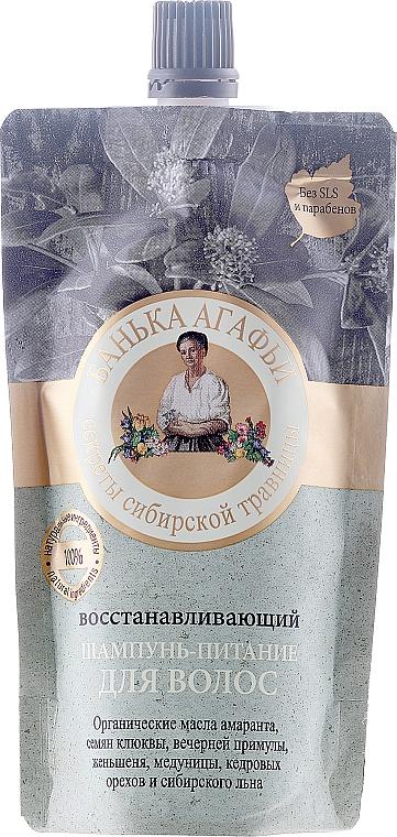 Възстановяващ шампоан за коса - Рецептите на баба Агафия