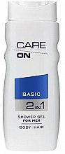 Парфюми, Парфюмерия, козметика Душ гел за 2 в 1 за мъже - Care On Basic Gel Shower