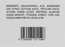 Тоник за лице - Klapp Beta Glucan Tonic — снимка N3