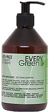 Парфюми, Парфюмерия, козметика Хидратиращ шампоан за суха и къдрава коса - Dikson Every Green Anti-Frizz Shampoo