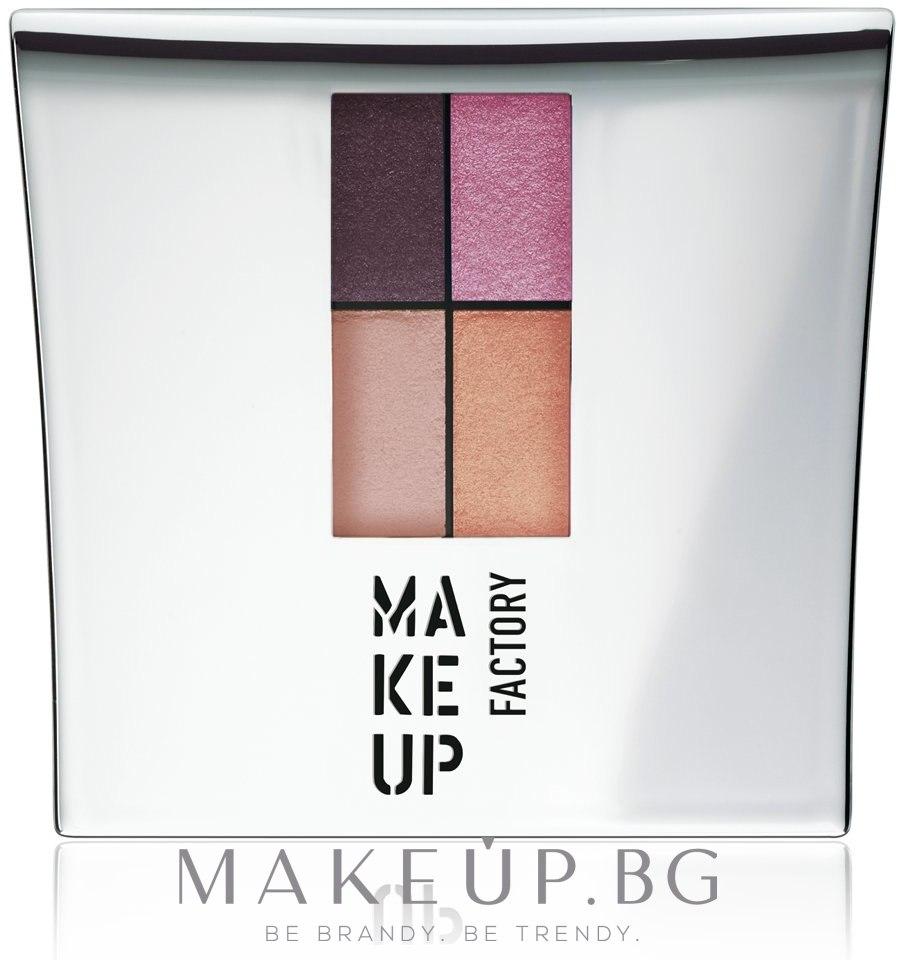 Комплект сенки за очи - Make Up Factory Eye Colors — снимка 49