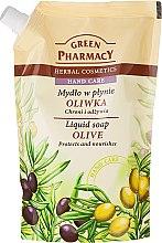 """Парфюми, Парфюмерия, козметика Течен сапун за ръце """"Маслина"""" - Green Pharmacy Liquid Soap Olive (пълнител)"""
