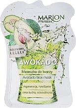 "Парфюмерия и Козметика Маска за лице ""Авокадо"" - Marion Fit & Fresh Avocado Face Mask"
