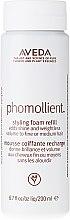 Парфюми, Парфюмерия, козметика Пяна за коса - Aveda Phomollient Styling Foam (без дозатор)