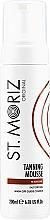 Парфюмерия и Козметика Мус-атобронзант - St.Moriz Instant Self Tanning Mousse Medium