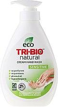 Парфюмерия и Козметика Натурален течен сапун - Tri-Bio Cream Wash Sensitive