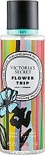 Парфюмерия и Козметика Парфюмен спрей за тяло - Victoria's Secret Flower Trip Fragrance Mist