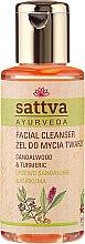 Парфюмерия и Козметика Почистващ гел за лице - Sattva Facial Cleanser Sandalwood