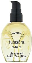 Парфюми, Парфюмерия, козметика Ободряващо масло за лице - Aveda Tulasara Radiant Oleation Oil