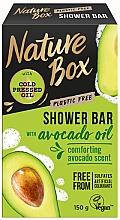 Парфюмерия и Козметика Натурален твърд сапун - Nature Box Avocado Oil Shower Bar