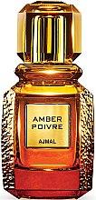 Парфюмерия и Козметика Ajmal Amber Poivre - Парфюмна вода