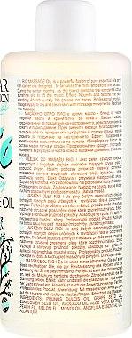 "Масажно масло ""Рио"" - Hristina Cosmetics Sezmar Professional Rio Aromatherapy Massage Oil — снимка N2"