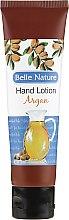 Парфюмерия и Козметика Крем за ръце с арганово масло - Belle Nature Hand Lotion Argan