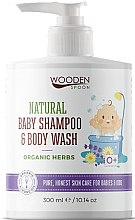 Парфюмерия и Козметика Детски шампоан 2 в 1 - Wooden Spoon Natural Baby Shampoo & Body Wash Organic Herbs
