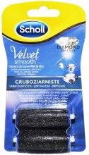 Парфюмерия и Козметика Сменяеми ролки за електрическа пила - Scholl Velvet Smooth Wet&Dry Diamond Crysta