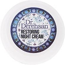 Парфюми, Парфюмерия, козметика Натурален възстановяващ нощен крем - Hristina Cosmetics Dr. Derehsan Restoring Night Cream