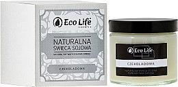 """Парфюмерия и Козметика Ароматна свещ """"Шоколад"""" - Eco Life Candles"""