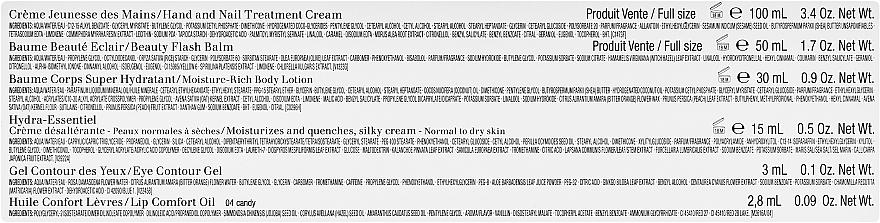 Комплект - Clarins Weekend Treats Nole 2019(лос. за тяло/30ml+крем за ръце/100ml+крем за лице/50ml+крем/15ml+околоочен гел/3ml+масло за устни/2/8ml+козм. чанта) — снимка N3