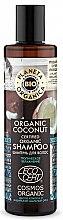 Парфюми, Парфюмерия, козметика Хидратиращ шампоан за коса с кокосово масло - Planeta Organica Organic Coconut Natural Hair Shampoo