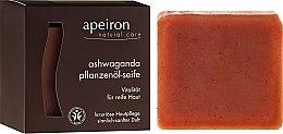 """Парфюми, Парфюмерия, козметика Подмладяващ натурален сапун """"Индийски женшен"""" - Apeiron Ashwaganda Plant Oil Soap"""