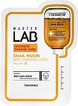 Парфюмерия и Козметика Маска за лице от плат с екстракт от охлюв - Tony Moly Master Lab Snail Mucin Mask