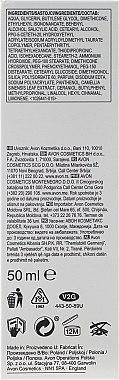Дневен подмладяващ крем с екстракт от охлюв - Vis Plantis Helix Vital Care Rejuvenating Day Cream — снимка N3