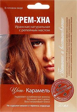 Крем-къна в готова форма с масло от репей - Fito Козметик