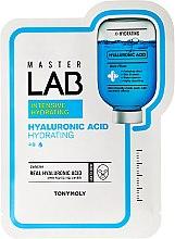 Парфюми, Парфюмерия, козметика Маска за лице от плат с хуалуронова киселина - Tony Moly Master Lab Hyaluronic Acid Mask