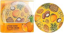 """Парфюми, Парфюмерия, козметика Крем за ръце """"Ананас и Манго"""" - Seantree Hand Butter Cream Pineapple Mango"""