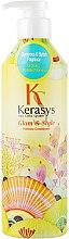 Парфюмерия и Козметика Изглаждащ парфюмен балсам за всеки тип коса - KeraSys Glam & Stylish Perfumed Rince