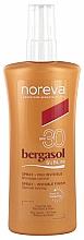 Парфюмерия и Козметика Слънцезащитно масло за тяло - Noreva Laboratoires Bergasol Sublim Satiny Sun Oil SPF30