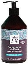 Парфюми, Парфюмерия, козметика Шампоан за коса - Renee Blanche Natur Green Bio Illuminante Shampoo
