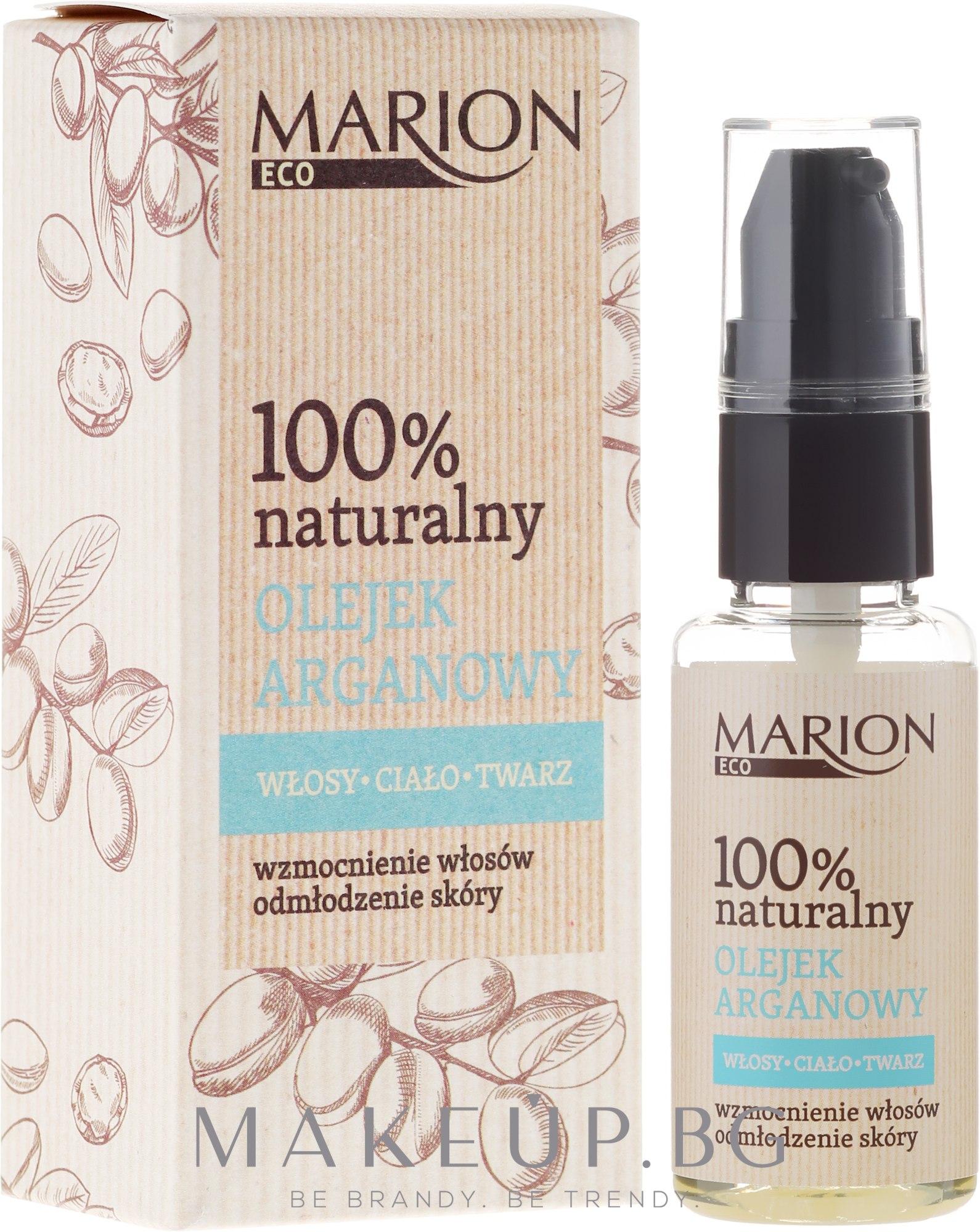 Арганово масло за коса, тяло и лице - Marion Eco Oil — снимка 25 ml