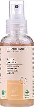Парфюмерия и Козметика Балсам за коса с пшеничен протеин - BioBotanic BioCare Aqua Wheat Protein