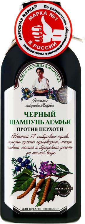 Черен шампоан Agafia против пърхот - Рецептите на баба Агафия