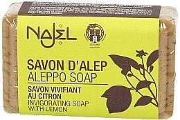 Парфюми, Парфюмерия, козметика Сапун - Najel Savon D'alep Aleppo Soap