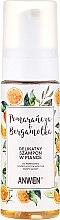 Парфюмерия и Козметика Деликатен шампоан-пяна с портокал и бергамот за нормален и мазен скалп - Anwen Orange and Bergamot Shampoo