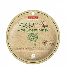 Парфюмерия и Козметика Памучна маска за лице с алое вера - Purederm Vegan Sheet Mask Aloe