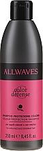 Парфюмерия и Козметика Шампоан за боядисана коса - Allwaves Color Defense Colour Protection Shampoo