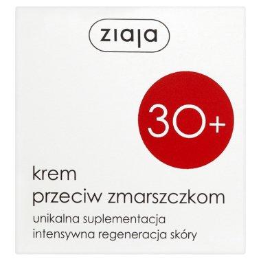 """Крем против бръчки """"Ден и Нощ"""" - Ziaja Anti Wrinkle Cream — снимка N2"""