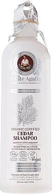 """Кедров шампоан за коса """"Подхранване и възстановяване"""" - Рецептите на баба Агафия White Agafia Cedar Shampoo"""